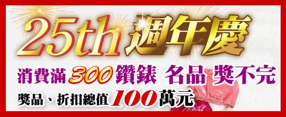 blog_0819_01.jpg