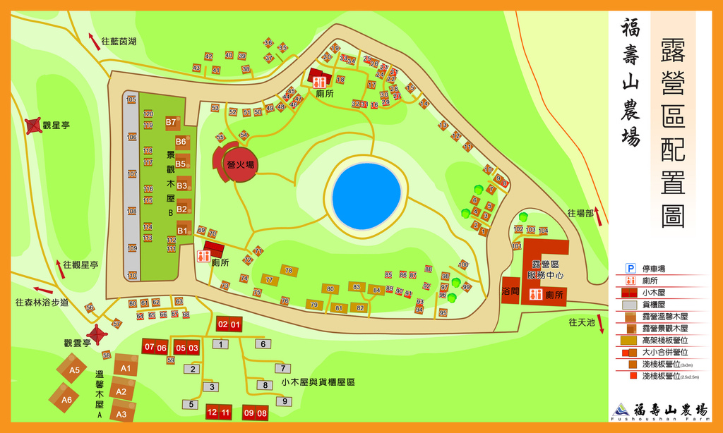 camp-map