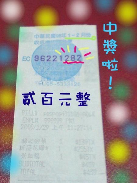 DSC00820.JPG