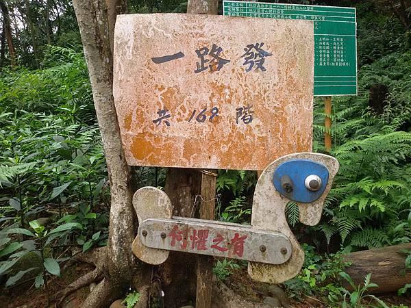 林口步道105.04.16 (47).jpg