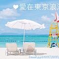 DSC_6387_副本1