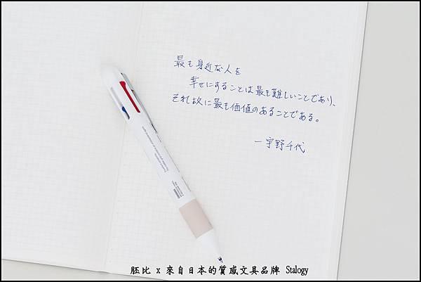 DSC_5040.jpg
