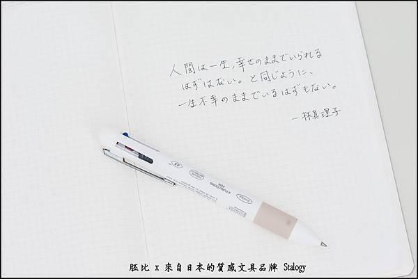 DSC_5044.jpg