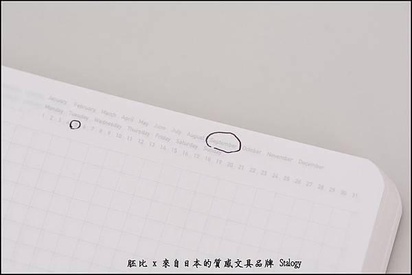 DSC_5057.jpg