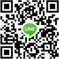 歡迎加入LINE洽詢