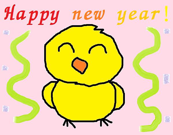 新年活動2.png