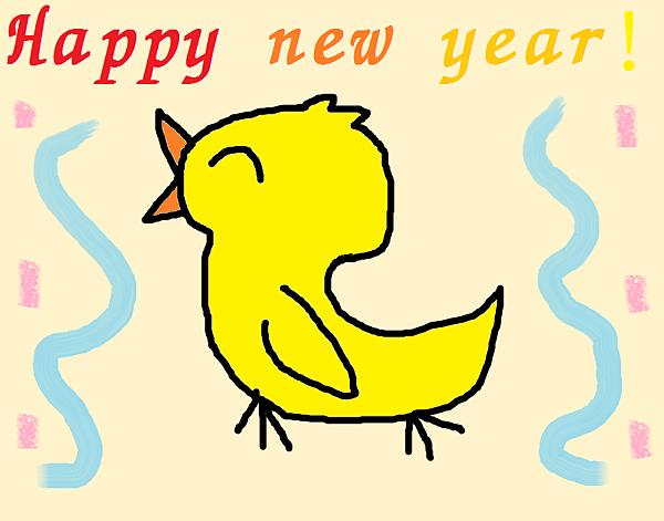 新年活動3.png