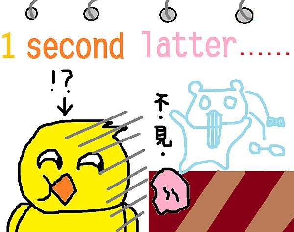 鴨的彩色記事簿2-3.png