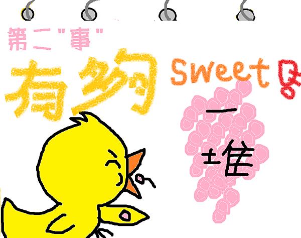 鴨的彩色記事簿2-4.png