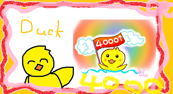 4000 1.png