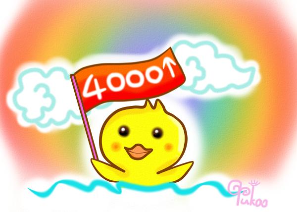 賀4000 1.png