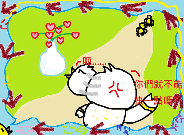 芃鴨心情23事 1 2.png