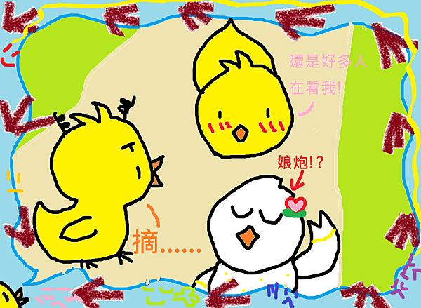 芃鴨心情23事 1 4.png