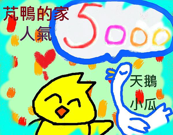 5000 1