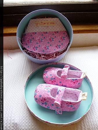 DIY小鞋 058.jpg