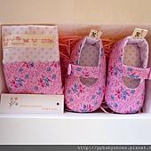 DIY小鞋 059.jpg