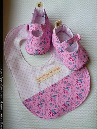 DIY小鞋 053.jpg