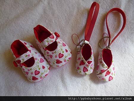 童心鞋麗 001