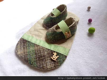 成品鞋 256