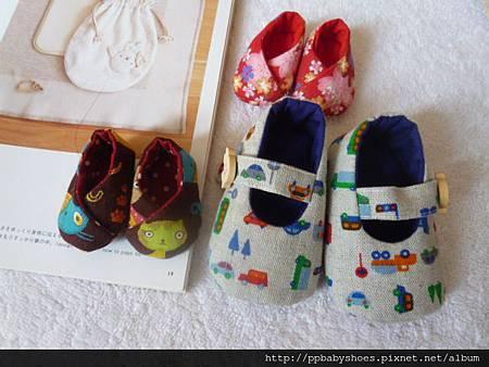 成品鞋 485
