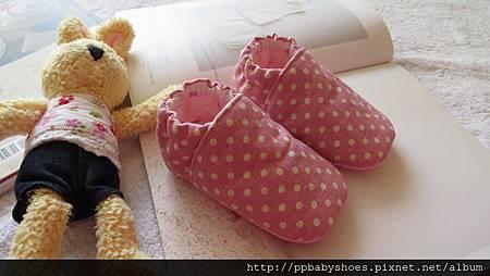成品鞋 350