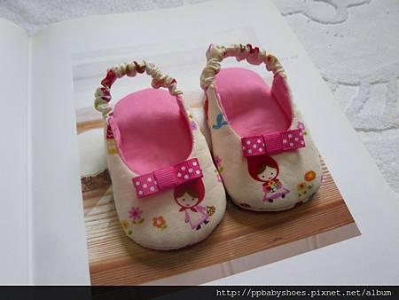 成品鞋 756