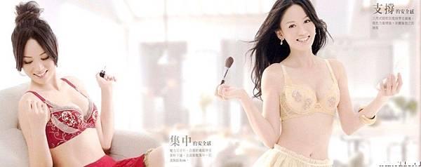 chenqiaoen13