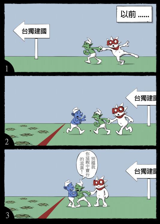 ROC罷演_p1.jpg