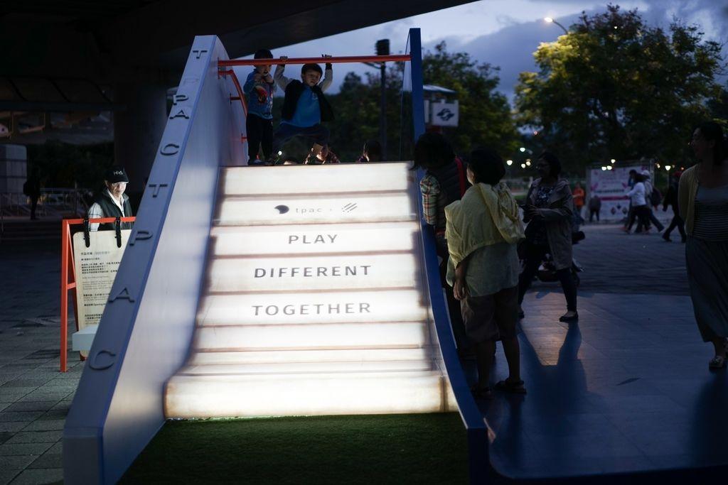 圓山滑梯晚上_171121_0045.jpg