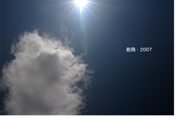 upload.new-upload-27179-pixnet-1710705010.jpg