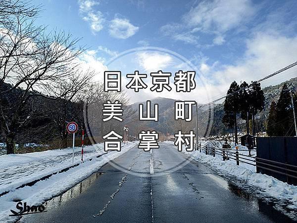 美山2日.jpg