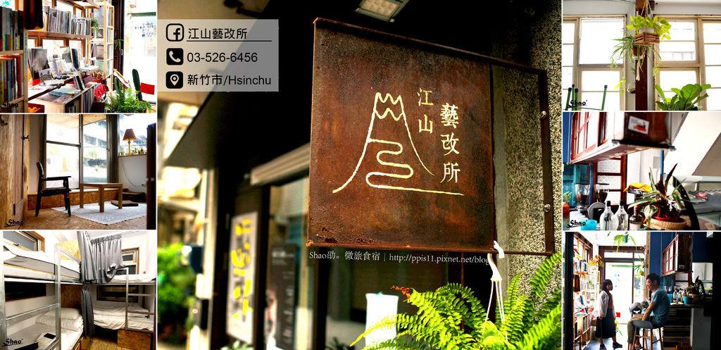 江山-2.jpg