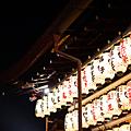八阪神社.png