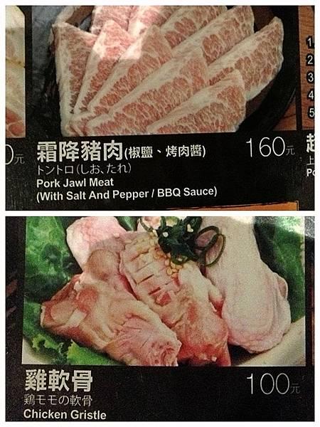 menu-08_副本.jpg