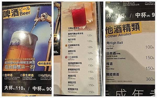 menu-01_副本.jpg