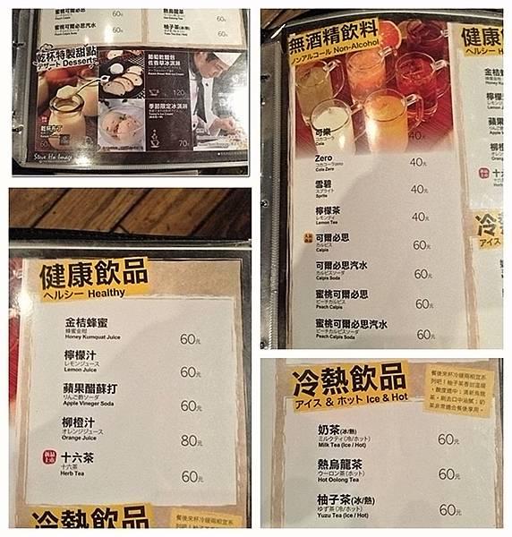 menu-02_副本.jpg