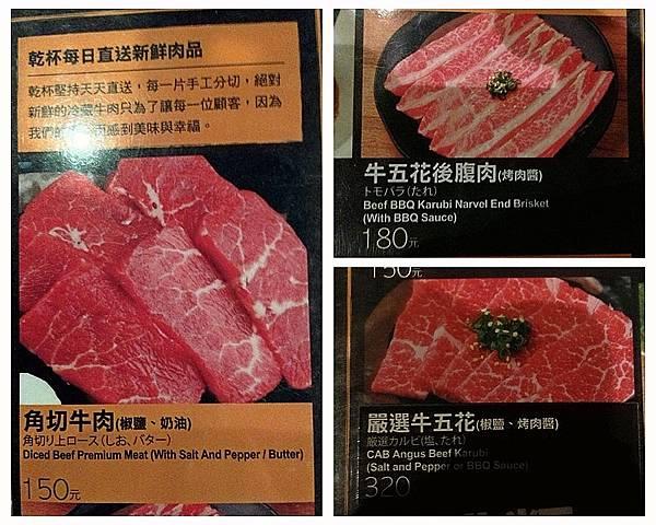 menu-05_副本.jpg