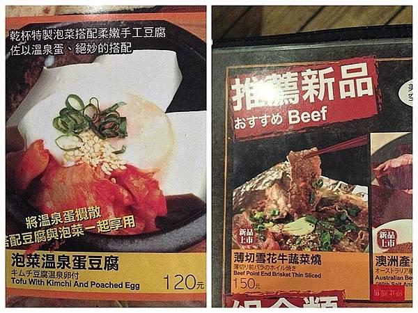 menu-03_副本.jpg