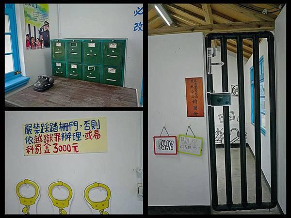 04-3.林田客莊移民村警察廳.jpg