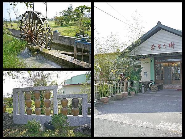 19-1.芳草古樹-民宿.jpg