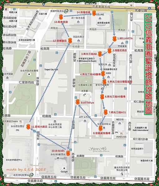 map-2015-final.jpg
