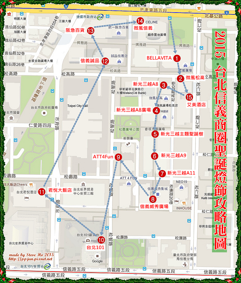 map-2015 v3-final.jpg