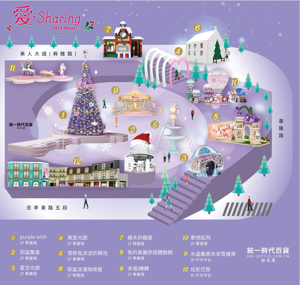 map_taipei.jpg
