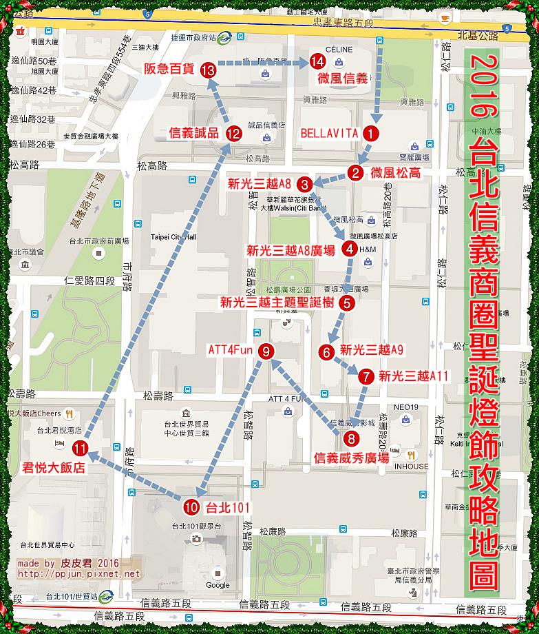 map-2016 v2-ok.jpg