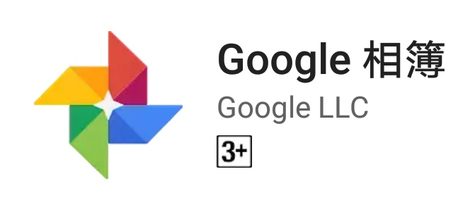 35.Google.jpg