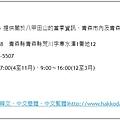 57.八甲田綜合導覽中心.jpg