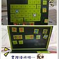 磁鐵月曆組2