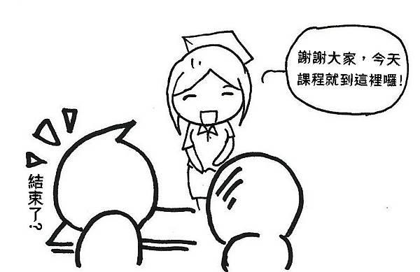 再生緣媽媽教室.jpg