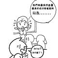 時間delay超久的永生.jpg