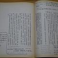 DSC04762.JPG